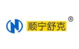 苏州市燃气设备阀门制造有限公司